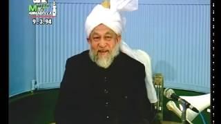 Darsul Quran. Āl Imran [Family of Imran]: 174 (2)