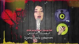 اغنية تركية في منتهى الاحساس والرومانسية للفنانة ناهدة باباشلي  Nahide Babaşlı - Zifiri