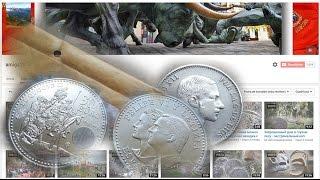 Конкурс и розыгрыш призов на канале! серебряная монета номиналом 30 евро(Условия участия в розыгрыше монеты
