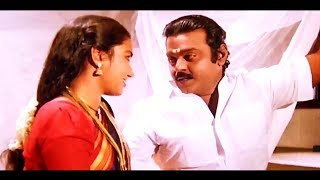 Tamil Movies # Chinna Gounder Movie Scenes # Tamil Movie Best Scenes # Vijayakanth Mass Scenes