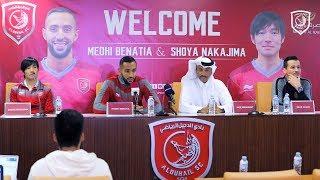 الدحيل يقدم لاعبيه المهدي بنعطية وشويا ناكاجيما لوسائل الإعلام