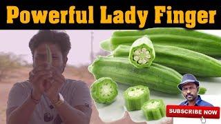 வெண்டைக்காய் பயன்கள் | Benefits of lady finger | Esh health Tips