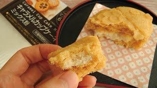 caramel cake mix 【100円ミックス粉】たい焼き風 キャラメルケーキ
