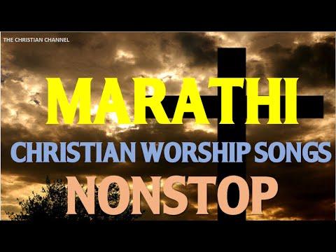 Christian Hindi Songs Book
