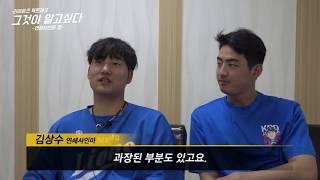 [LionsTV] 그것이 알고 싶다 - 연쇄사인마 김상수편