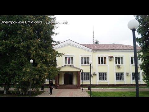 дзержинский районный суд г кондрово