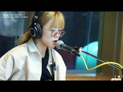 (SE SO NEON - NAN CHUN)새소년 - 난춘