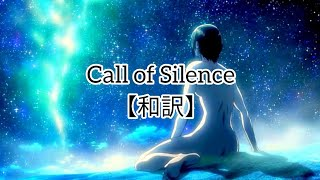 Download lagu Call of Silence 和訳 【進撃の巨人】