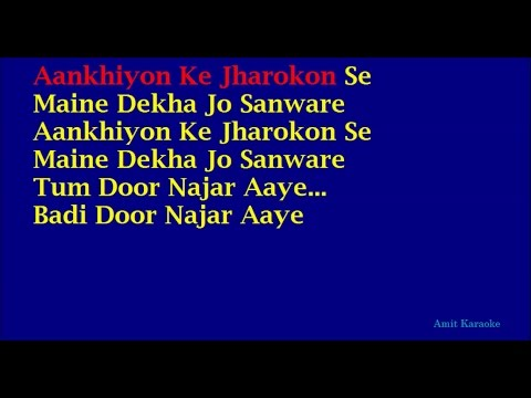 Ankhiyon Ke Jharokhon Se - Hemlata Hindi Full Karaoke with Lyrics