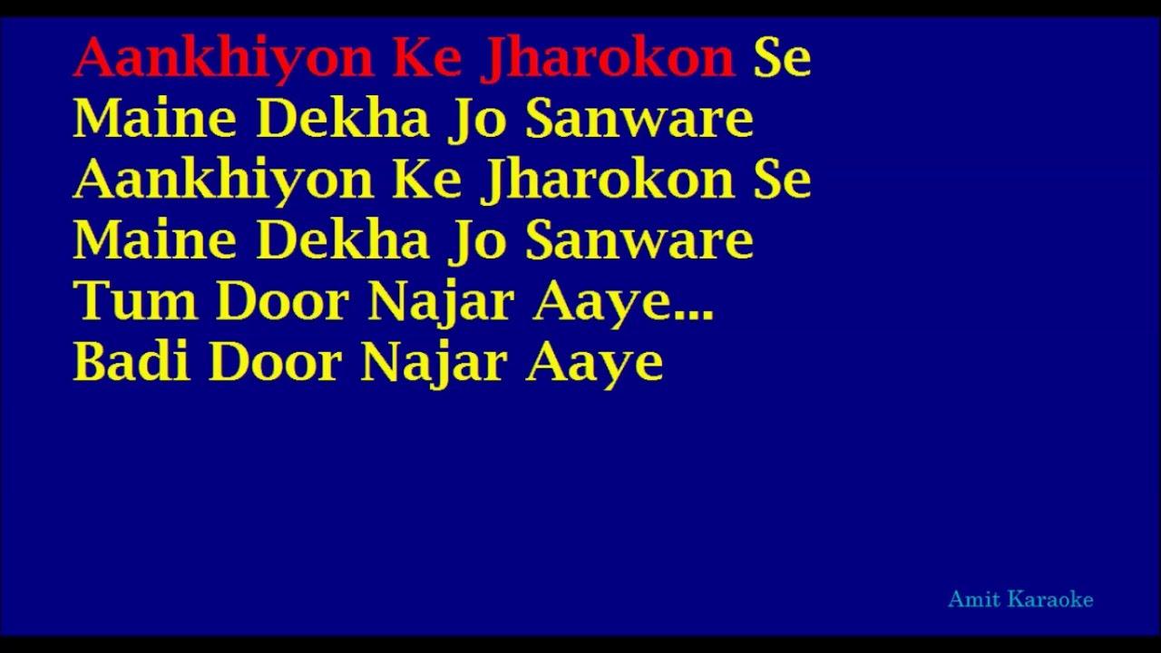 Ankhiyon Ke Jharokhon Se - Classic Romantic Song - Sachin ...