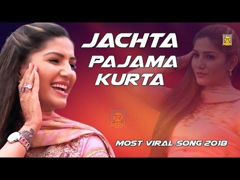 Latest Most Viral Song Year 2018 | Jachta Pajama Kurta | New Haryanvi Song 2018 | Trimurti