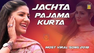 Latest Most Viral Song Year 2018 | Jachta Pajama Kurta | New Haryanvi Song 2018 | Trimurti