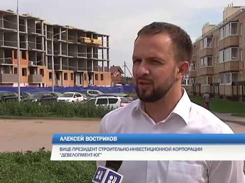 Рифей-Пермь: объективные новости Перми