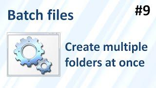 كيفية إنشاء مجلدات متعددة في وقت واحد باستخدام ملف دفعي