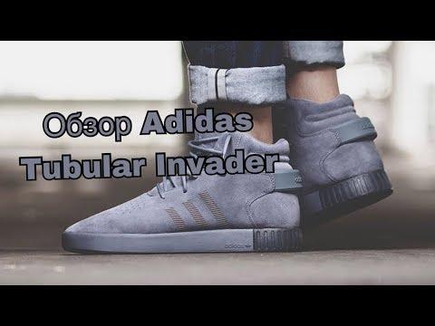 Adidas tubulare invasore cinghia nero con magre pericolo nero dei pantaloni