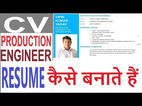 Resume For Engineers || Resume For Production Engineers || Cv For Production Engineers || Cv ||