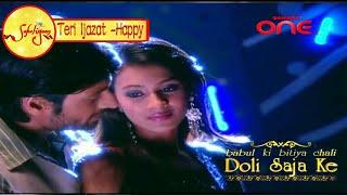 Daksh Proposes Anupama l Song - Ho Agar Teri Ijazat