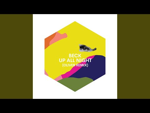 Up All Night (Oliver Remix)