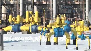 Украина без газа из РФ: чего ждать населению