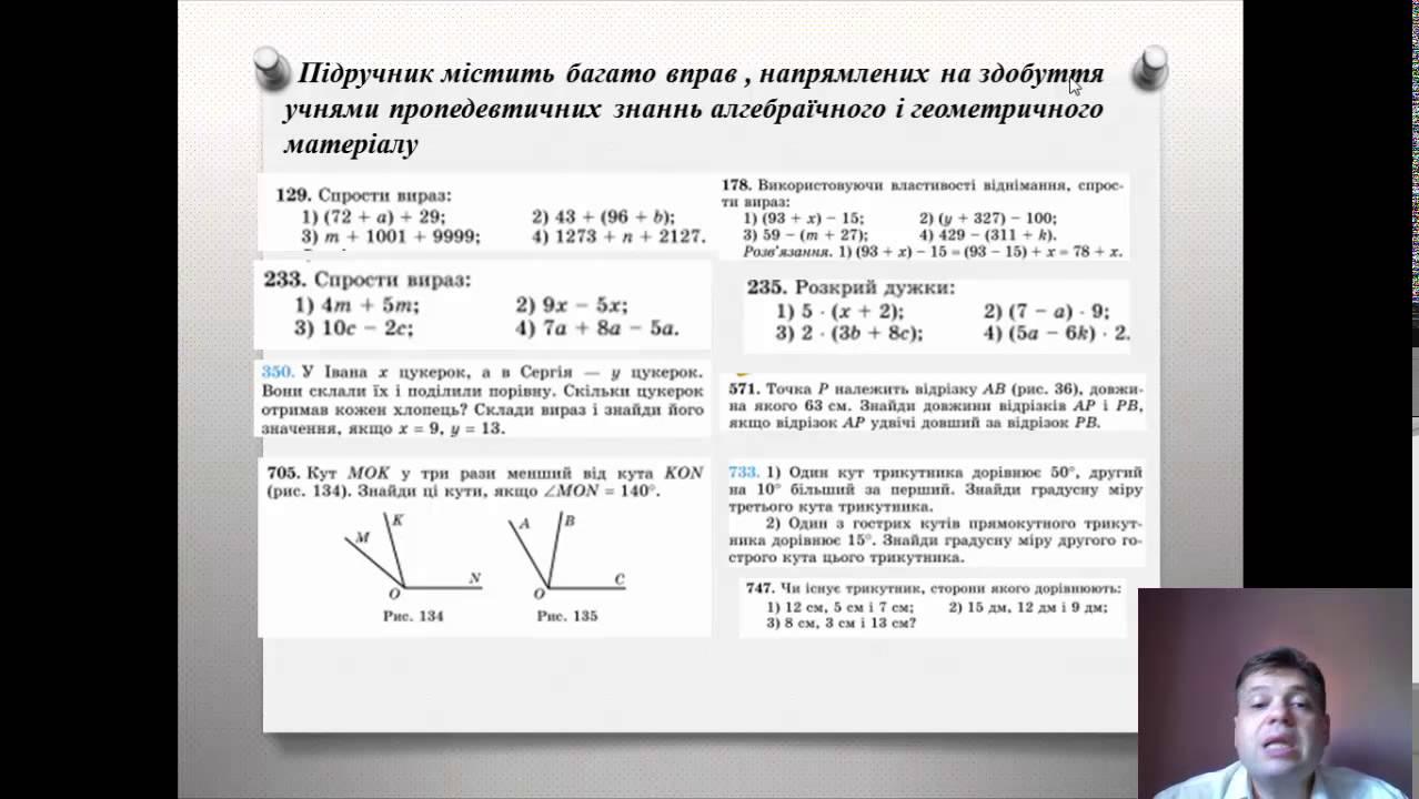 10 кл. алгебра и начала анализа. гдз издательство пдручники посбники