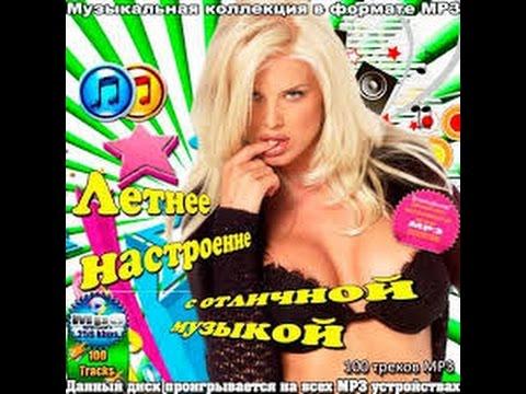 где самая лучшая дискотека где можно познакомиться с татарином