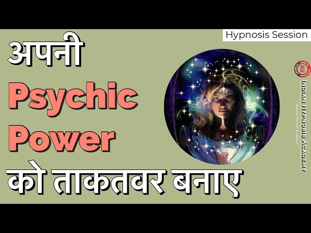 Session: Expand Your Psychic Powers | Hypnosis Session | Dr. JP Malik (हिंदी में)