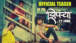 झिपऱ्या | Ziprya Marathi Movie 2018 Official Trailer | Amruta Subhash, Prathamesh Parab
