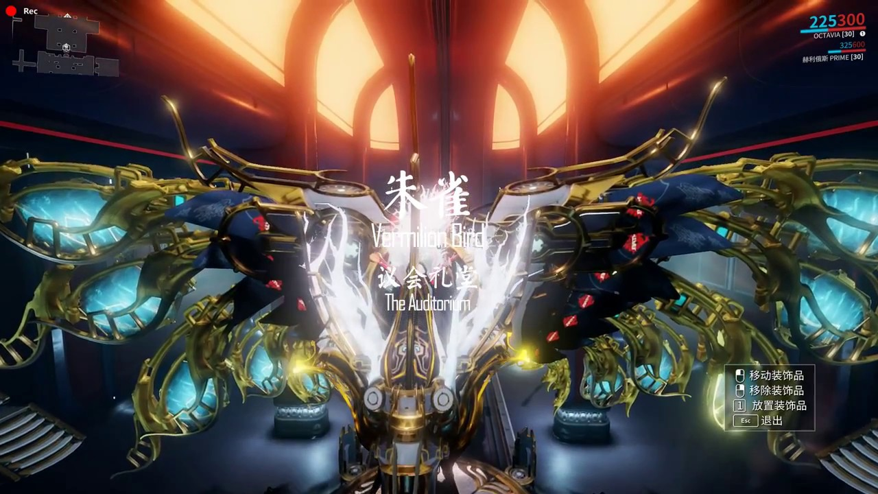 Warframe Dojo Decoration The Four Divine Beasts - YouTube