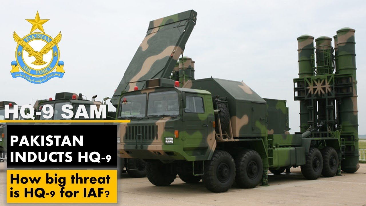 Download Pakistan officially inducts HQ 9 Air Defence system | Know all about HQ 9 air defense system |