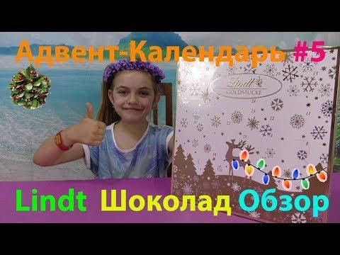 КОРПУСНЫЕ конфеты ГАЛАКТИКА / МАРАКУЙЯ и КОКОСОВЫЙ ганаш - YouTube
