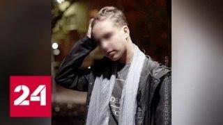 Загадочная гибель молодых спортсменов в Москве: что случилось с гандболистом и футболистом? - Росс…