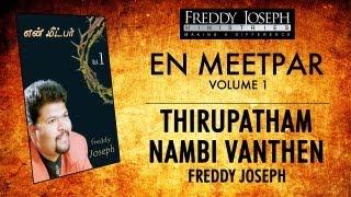Thirupatham Nambi Vanthen - En Meetpar Vol 1 - Freddy Joseph