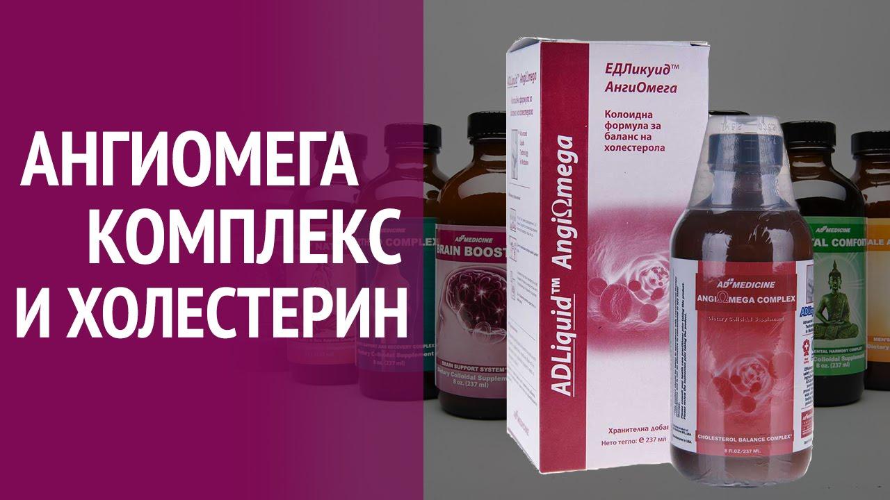 Васкулит гомеопатическое лечение