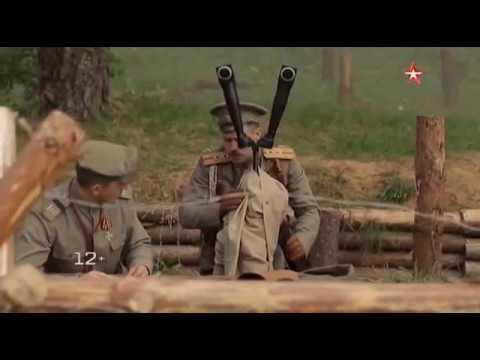 История военной разведки 1 серия Брусиловский прорыв