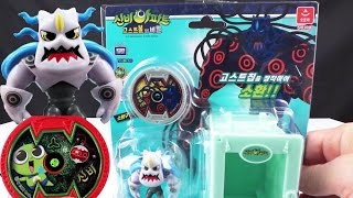 "[With Kids]Sinbi Apartment ""SECRET of GHOST BALL"" Animation Figure Chip Toy Play Set"