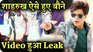 Zero || Movie Scene Biggest Revealing || Shooting Video Leak || Shah Rukh Khan || Katrina || Anushka