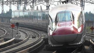 東北新幹線 迫力の高速通過映像集 那須塩原駅 Ver.2 High speed passing through of Shinkansen