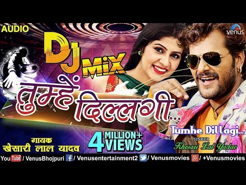Khesari Lal Yadav New DJ Remix Song | Tumhe Dillagi | तुम्हें दिल्लगीं | Latest Hindi DJ Song 2018