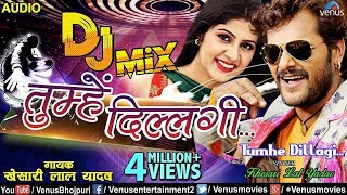 Song : tumhe dillagi bhool jani padegi (dj remix) singer superstar khesari lal yadav music recreated by sahil khan western ideas azad singh (l...
