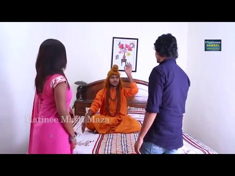 ढोंगी साधु के कारनामे __ Dhongi Sadhu Ke Karname __ Hindi Hot Short Film-Movie.mp4 thumbnail
