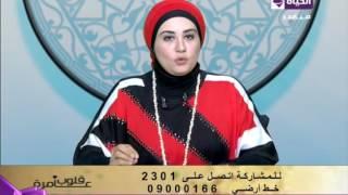 بالفيديو..نادية عمارة توضح حكم صلاة المرأة في المنزل خلف صوت إمام المسجد