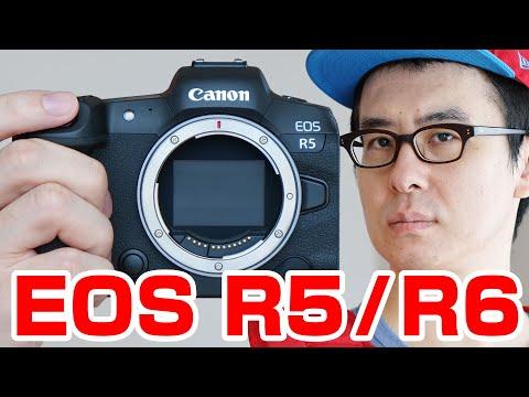 【実機レビュー!】EOS R5 / R6 発表!スペックの違いを確認すればするほど、どっちを買えばいいかわからなくなる!!!