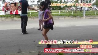 本田望結 トレーニング映像 本田望結 検索動画 27