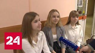 В столичных школах возобновляются занятия после трех месяцев удаленки - Россия 24