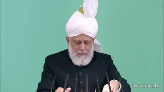 Жума кутбасы 10.08.2012 - Islam Ahmadiyya