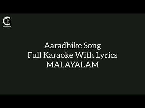 Download Lagu  Aaradhike Ambili Movie Song Karaoke With s Full  Mp3 Free