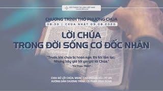 HTTL BIÊN HÒA - Chương trình thờ phượng Chúa - 09/08/2020