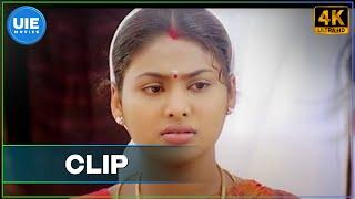 Gambeeram | Scene 8 | 4K