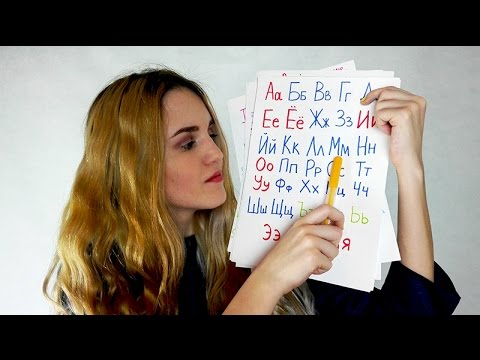 ASMR #1 Russian Language Lesson From Native Speaker & Russian Alphabet, Basic Rules and Facts
