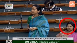 Supriya Sule Superb Speech in Lok Sabha | NCP MP | Baramati, Maharashtra
